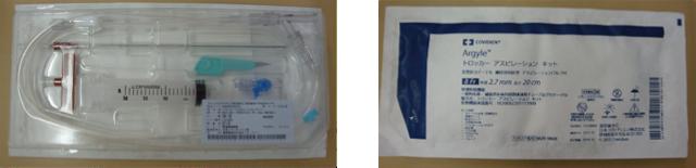 6.知っていても何となくやらない腹水濾過再静注法 – 日本産婦人科医会